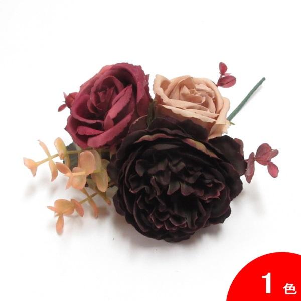 三色のバラ Choco(チョコ) ブラウン系[フラメンコ用]