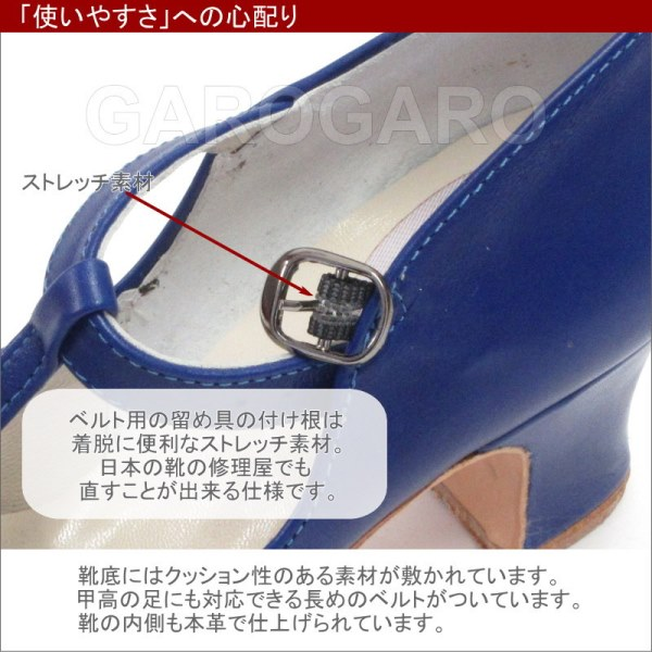 【在庫限り】 OSUNA フラメンコシューズ T字ベルト プロフェショナル用 Piel(表皮) 釘あり 色:ロイヤルブルー サイズ:35.5(23.0cm) ゆったり幅 タコン:Carrete 5cm [フラメンコ用] [スペイン直輸入] [送料無料]