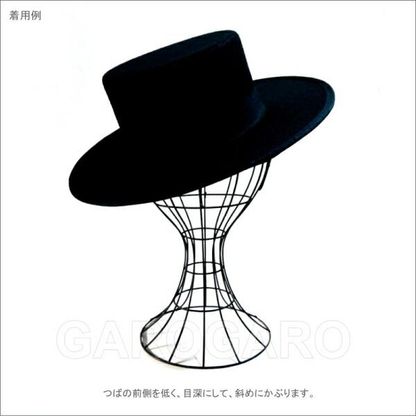 コルドベス (帽子) 羊毛混紡フェルト 裏地付き [フラメンコ用] [スペイン直輸入] [大型送料加算対象品 : 1箱につき550円] [HMBR]