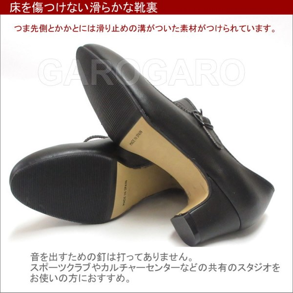 [わけあり品]OSUNA アマチュア用フラメンコシューズ 釘なし 皮ベルト 合成皮革 [フラメンコ用][スペイン直輸入]