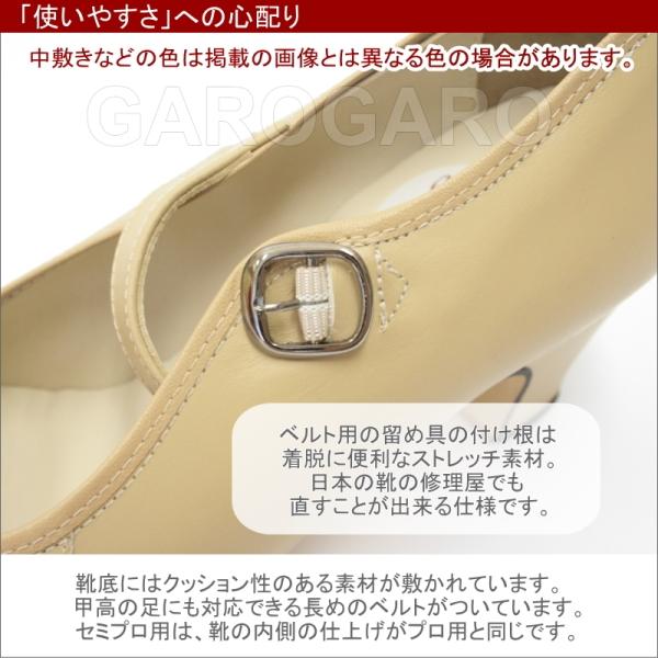 OSUNA製セミプロ用フラメンコシューズ Piel (表皮) 皮ベルト 釘あり ベージュ [フラメンコ用][スペイン直輸入][送料無料]