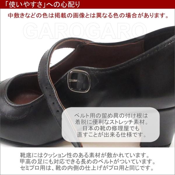 [わけあり品]OSUNA製セミプロ用フラメンコシューズ Piel (表皮) 皮ベルト 釘あり 黒 [フラメンコ用][スペイン直輸入]