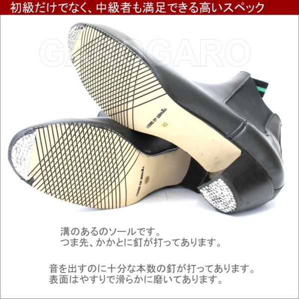 OSUNA アマチュア用フラメンコブーツ 釘あり ジュニア (小さいサイズ) [フラメンコ用] [スペイン直輸入] [送料無料] [HMBR]