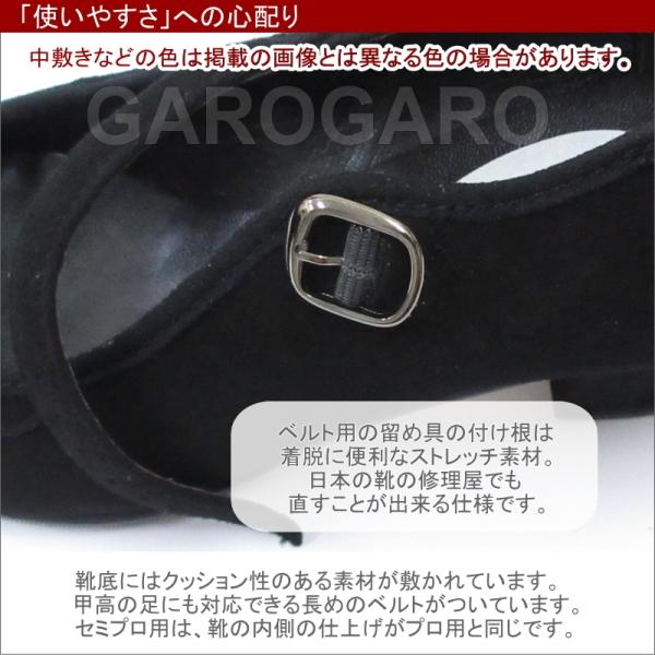 [低ヒール] OSUNA製セミプロ用フラメンコシューズ Ante (スエード) 皮ベルト 釘あり 黒 [フラメンコ用] [スペイン直輸入] [送料無料]