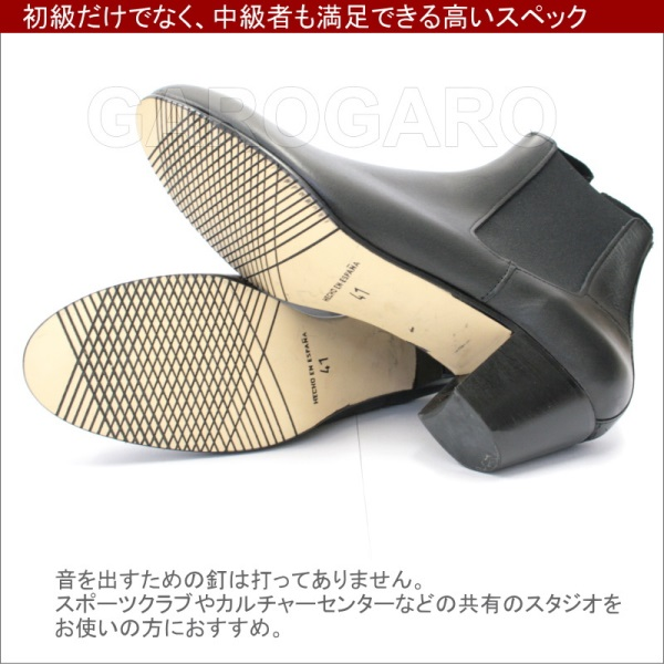 OSUNA アマチュア用フラメンコブーツ [釘なし]ジュニア (小さいサイズ) [フラメンコ用][スペイン直輸入][送料無料][HMBR]