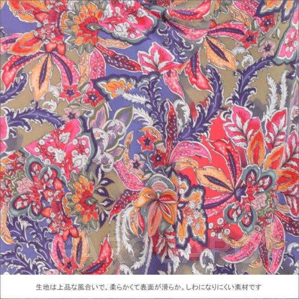 フレアスカート Aire(アイレ) Oriente(オリエンテ) 色:ブルーXピンク系 [フラメンコ用] [スペイン直輸入]