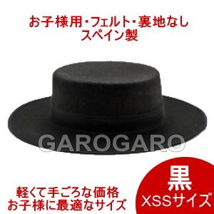 コルドベス (帽子) フェルト (不織布) 裏地なし 小 ( X SS) 黒 [フラメンコ用] [スペイン直輸入] [大型送料加算対象品 : 1箱につき550円] [HMBR]