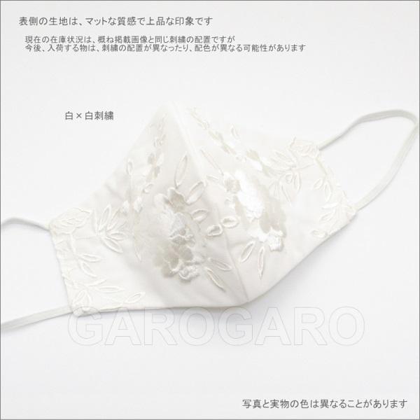 [きちんと三層構造]フラメンコ ファッション マスク マントンの刺繍柄 [カンデーラ社監修][スペイン直輸入][メール便]
