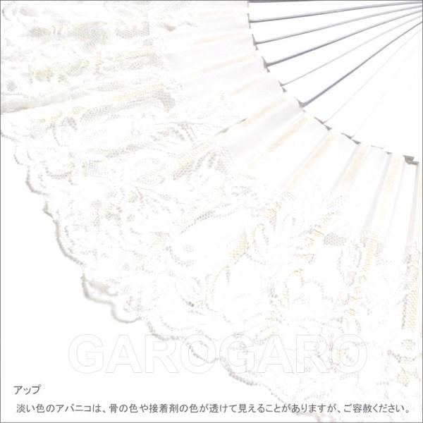 レースのショートアバニコ Alstroemeria(アルストロメリア) (24cm | 片面張り) [小さい] [フラメンコ用] [スペイン直輸入] [おまかせメール便可]