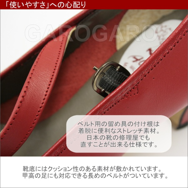 OSUNA製入門用フラメンコシューズ 赤 皮ベルト 釘あり Piel (表皮) [フラメンコ用][スペイン直輸入][送料無料]