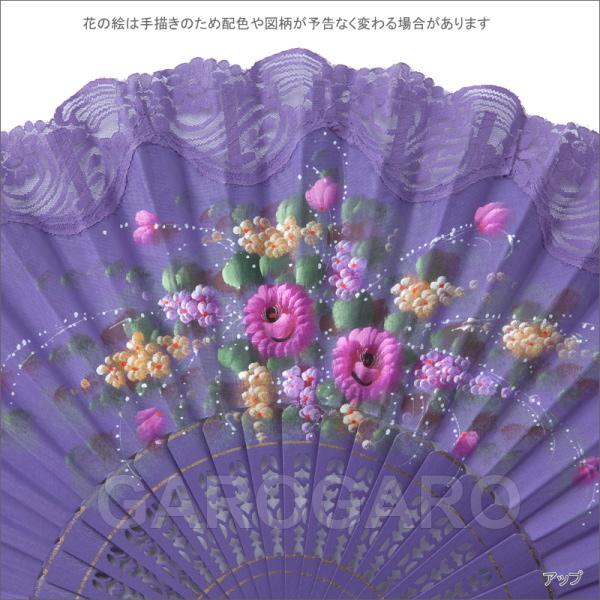 レースの花柄アバニコ (片面張り   透かし彫りあり) [品質][フラメンコ用][スペイン直輸入][送料無料]