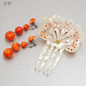 [セット価格] [針なし] パールホワイト X マーブルビーズのペイネタとイヤリングのセット (AY-43) (クリップ&ねじの日本式留め具) オレンジ [フラメンコ用] [スペイン直輸入] [おまかせメール便可]