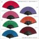 表裏の色が異なるアバニコ (表が黒 | 両面張り | 透かし彫りあり) [品質] [フラメンコ用] [スペイン直輸入] [送料無料]