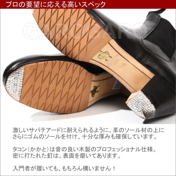 [わけあり品]OSUNA フラメンコブーツ 釘あり Piel (表皮) プロフェッショナル用 [フラメンコ用][スペイン直輸入][HMBR]