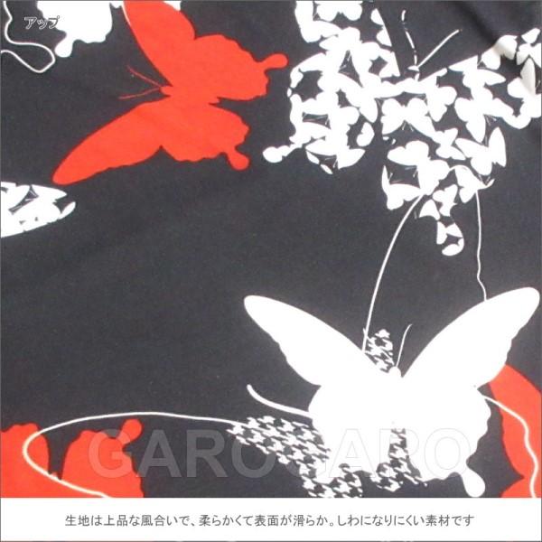 スカート Sol (ソル) Mariposa Roja(マリポーサ ロハ) [フラメンコ用] [スペイン直輸入]
