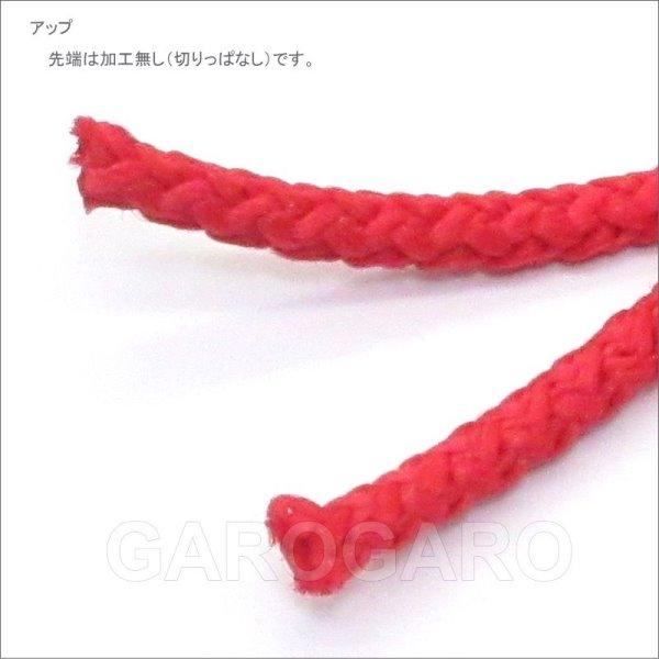 カスタネットの紐 40cm(切りっぱなし)赤 (一組   2本入り) [フラメンコ用] [スペイン直輸入] [メール便]