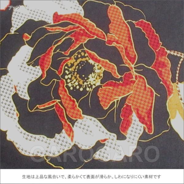 フレアスカート Aire (アイレ) Rosa Elegante(ロサ エレガンテ) 色:黒X赤系 [フラメンコ用][スペイン直輸入][送料無料]