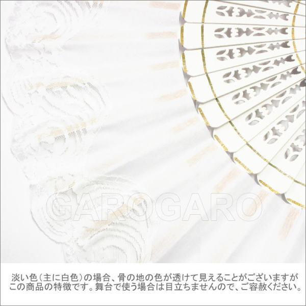 27.5cmのレースの可愛いアバニコ Medio(メデイオ) (片面張り・透かし彫りあり) [品質] [小さい] [フラメンコ用] [スペイン直輸入] [おまかせメール便可]