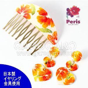 [針なし] ハンドペイントのアクセサリセット Girda (ヒルダ) オレンジの花柄 (クリップ&ねじの日本式イヤリング留め具) [フラメンコ用] [スペイン直輸入] [送料無料]