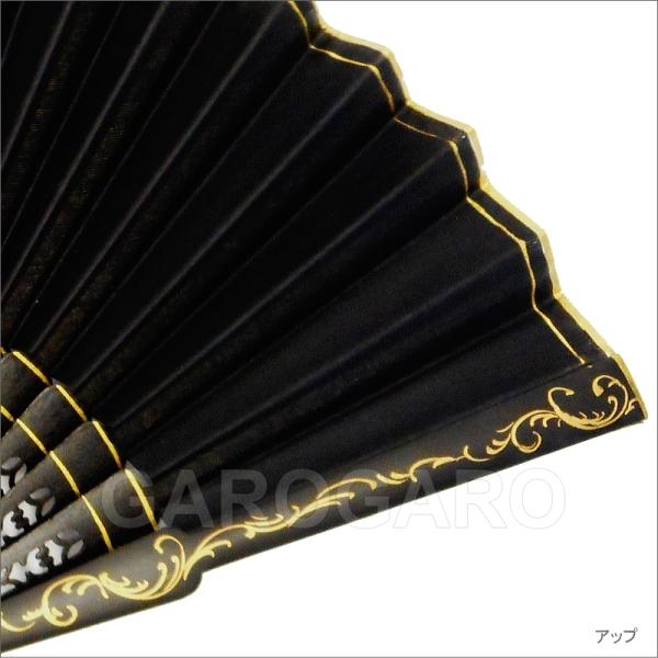 両面張りのアバニコ 縁ライン (表裏同色 | 透かし彫りあり) 黒 [品質][フラメンコ用][スペイン直輸入][送料無料]