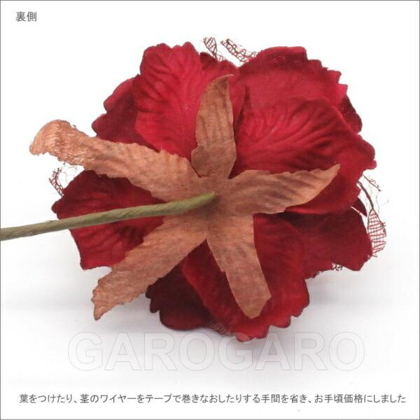 バラ Danna(ダナ) (ピック状)[フラメンコ用]
