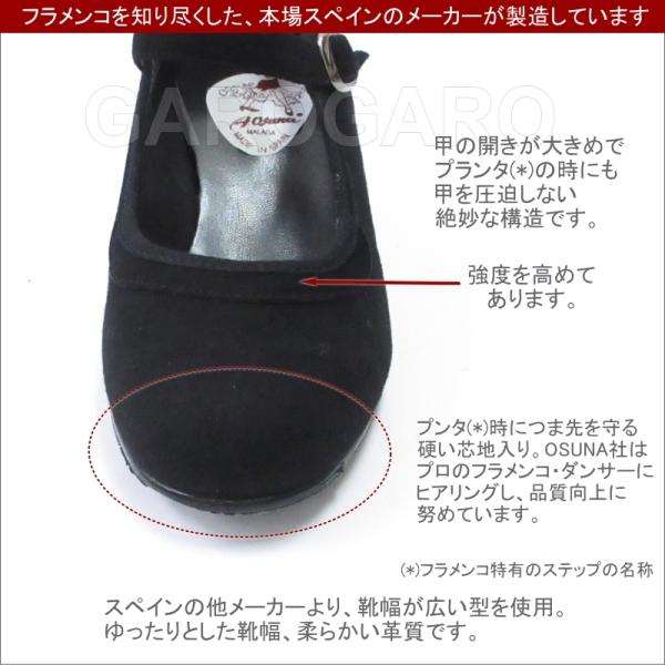 [わけあり品] [低ヒール] OSUNA製セミプロ用フラメンコシューズ Ante (スエード) 皮ベルト 釘あり 黒 [フラメンコ用] [スペイン直輸入]