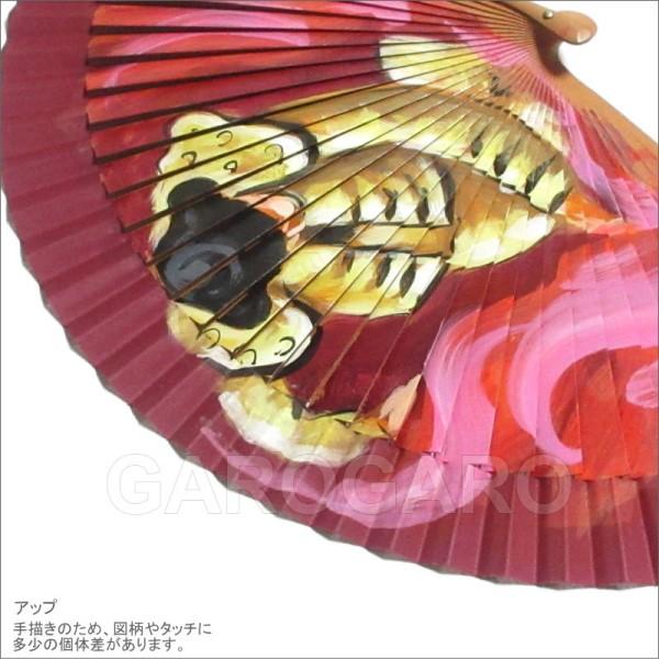 ペイントアバニコ Trero(トレロ) (22.5cm・片面張り)[小さい] [フラメンコ用] [スペイン直輸入][おまかせメール便可]