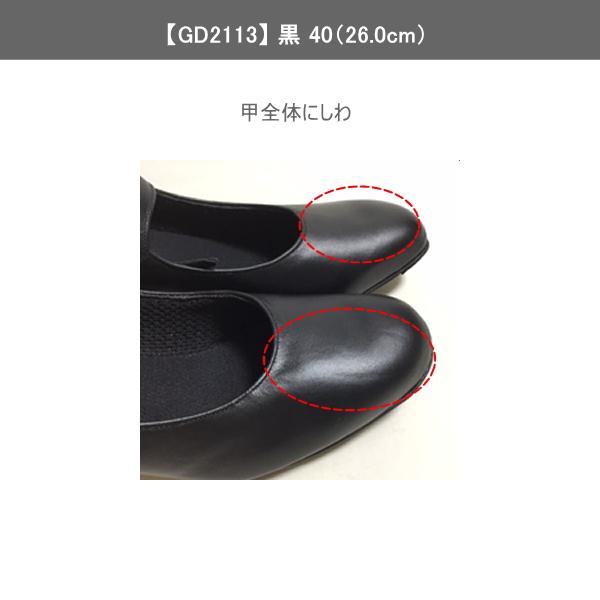 [わけあり品] (低ヒール) GLADIS製セミプロ用フラメンコシューズ Piel (表皮) 皮ベルト 釘あり 黒 [フラメンコ用] [スペイン直輸入]