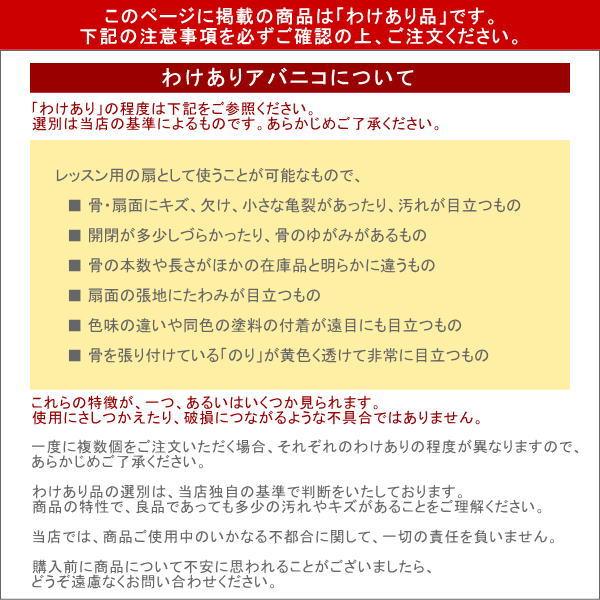 [わけあり品]白レースのアバニコ (片面張り | 透かし彫りあり) [品質][フラメンコ用][スペイン直輸入]