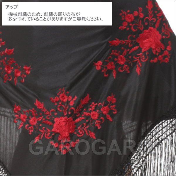 [大判] 刺繍のシージョ Marisol (マリソル) 生地とフレコ : 黒 刺繍 : ダークレッド [フラメンコ用] [スペイン直輸入] [おまかせメール便可]