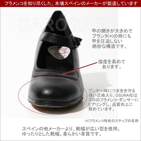 OSUNA製プロフェッショナル用フラメンコシューズ Piel (表皮) 皮ベルト 釘あり 黒 [フラメンコ用][スペイン直輸入][送料無料]