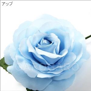 バラ Apolonia (アポロニア) (ブルー系) [フラメンコ用] [スペイン直輸入]