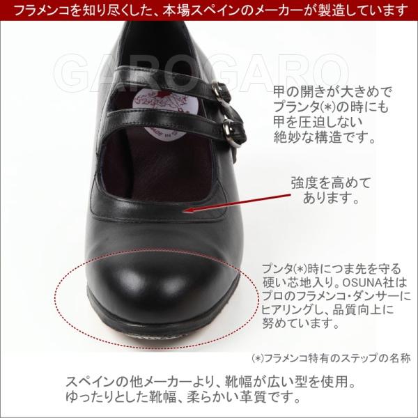 OSUNA フラメンコシューズ ダブルベルト 釘あり プロフェショナル用Piel (表皮) 釘あり 黒 [フラメンコ用][スペイン直輸入][送料無料]