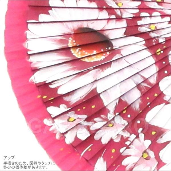 ペイントアバニコ FloresBlancas(白色の花) (20.5cm・片面張り) フシアピンク[小さい][フラメンコ用][スペイン直輸入][メール便]