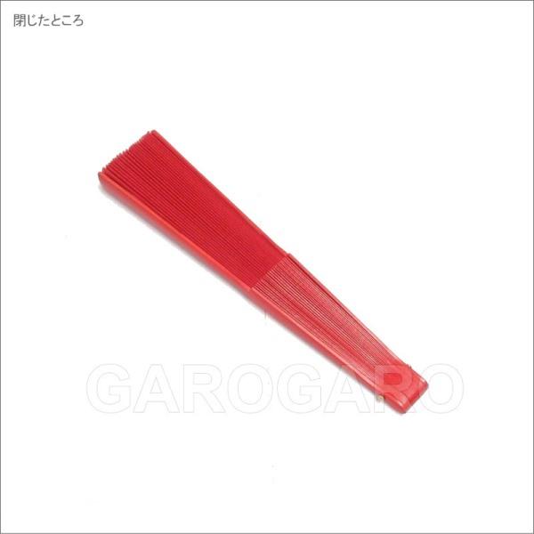 [わけあり品]27.5cmのアバニコ (無地 | 片面張り) [品質][フラメンコ用][スペイン直輸入][メール便]