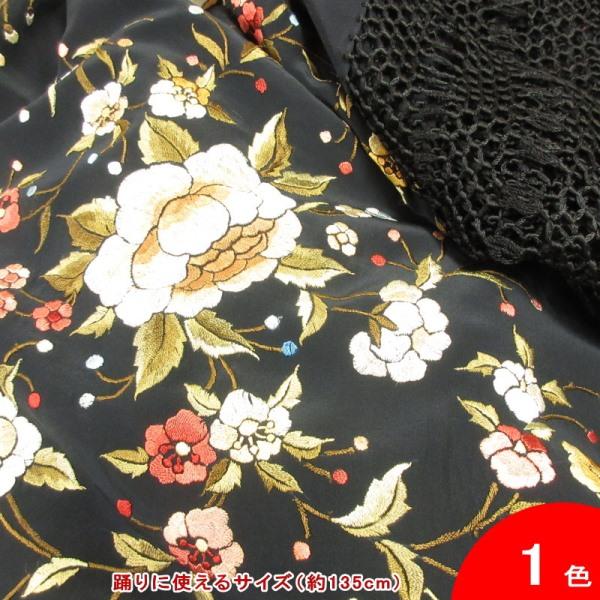 [冬セール10] マントン (正方形 | 大判) 花の刺繍 Fernanda(フェルナンダ) (手刺繍) 生地・フレコ:黒 刺繍:多色 [フラメンコ用] [スペイン直輸入] [送料無料]
