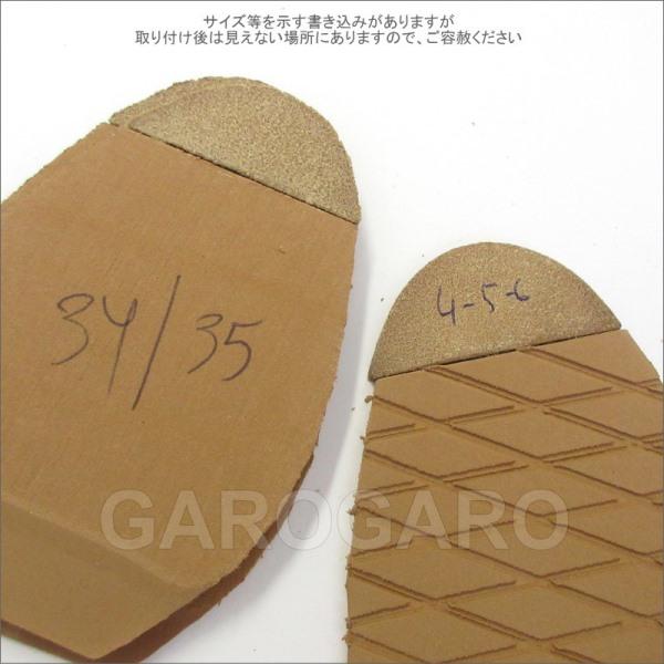 替えゴム OSUNA プロフェショナル用フラメンコシューズの靴底用 左右一組 [フラメンコ用][スペイン直輸入][メール便]