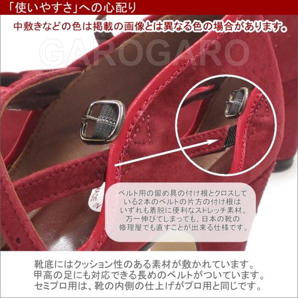 OSUNA製セミプロ用フラメンコシューズ Ante(スエード) 3本のベルト 釘あり ワイン [フラメンコ用][スペイン直輸入][送料無料]