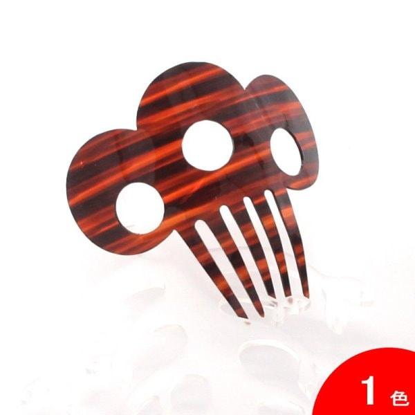 【発表会におすすめ】ペイネタ(櫛) Redonda(レドンダ) 色:茶(べっ甲風) フラメンコ用 [スペイン直輸入]
