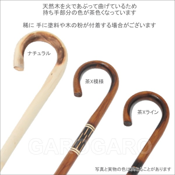 バストン (天然木製) [フラメンコ用][スペイン直輸入][大型送料加算対象品 : 1箱につき550円][HMBR]