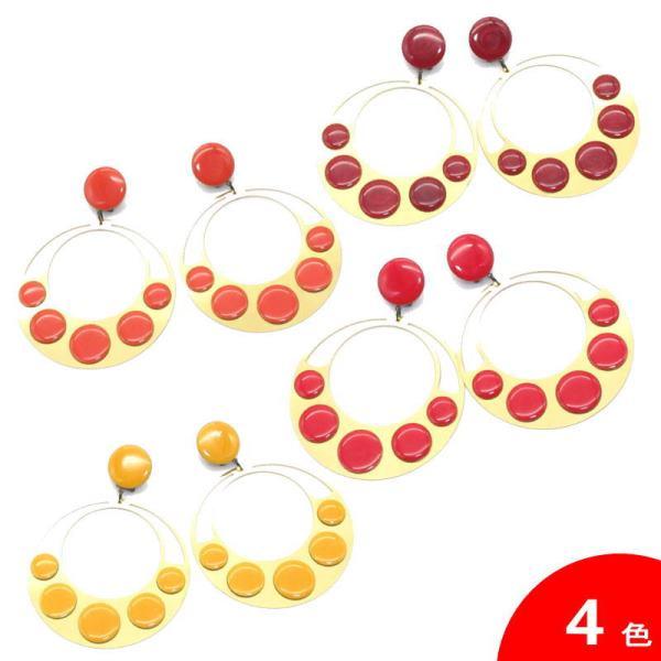 メタルのイヤリング(ピアス) Lunares(ルナーレス) レッド・オレンジ系[フラメンコ用] [スペイン直輸入] [メール便]