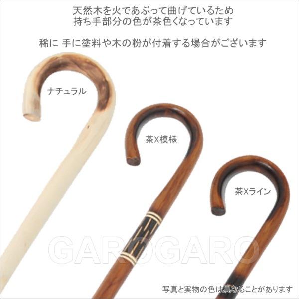[規格外品]バストン (天然木製) [フラメンコ用][スペイン直輸入][大型送料加算対象品 : 1箱につき550円][HMBR]