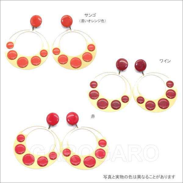 [針なし] メタルのイヤリング Lunares(ルナーレス) レッド・オレンジ系(クリップ&ねじの日本式留め具) [フラメンコ用] [スペイン直輸入] [メール便]