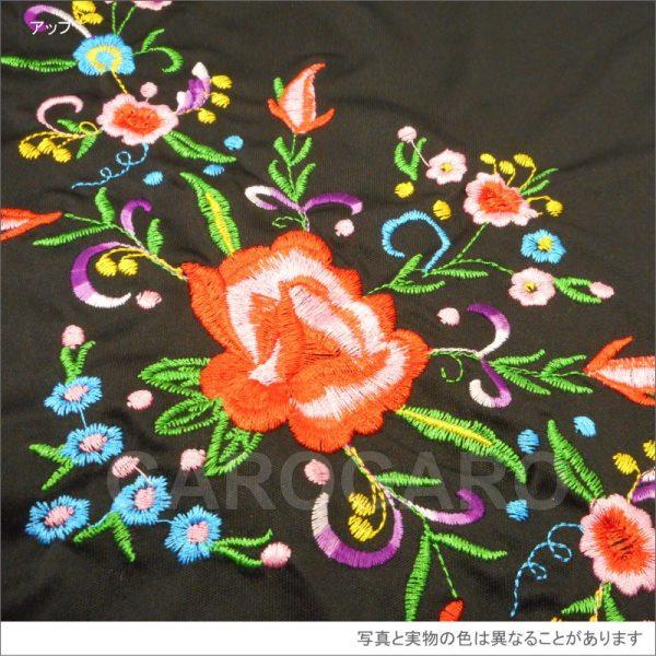 [大判] 刺繍のシージョ Marisol (マリソル) 生地とフレコ:黒 刺繍:多色 [フラメンコ用] [スペイン直輸入] [おまかせメール便可]