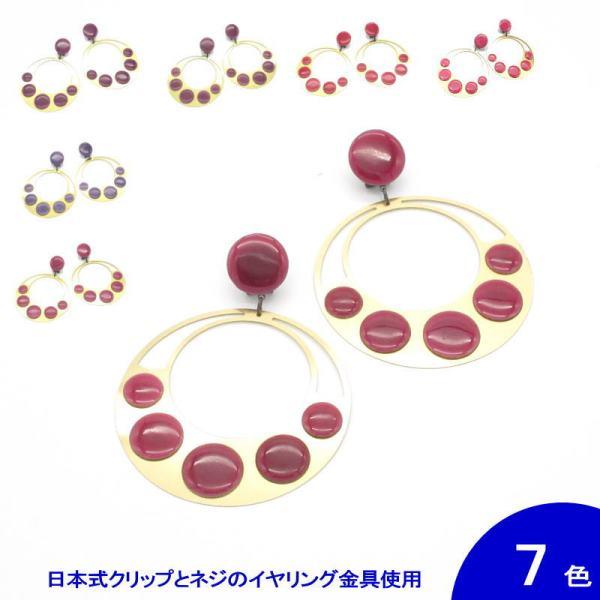 [針なし] メタルのイヤリング Lunares(ルナーレス) ピンク・パープル系(クリップ&ねじの日本式留め具) [フラメンコ用] [スペイン直輸入] [メール便]