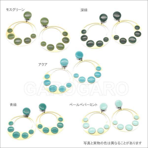 メタルのイヤリング(ピアス) Lunares(ルナーレス) グリーン系[フラメンコ用] [スペイン直輸入] [メール便]
