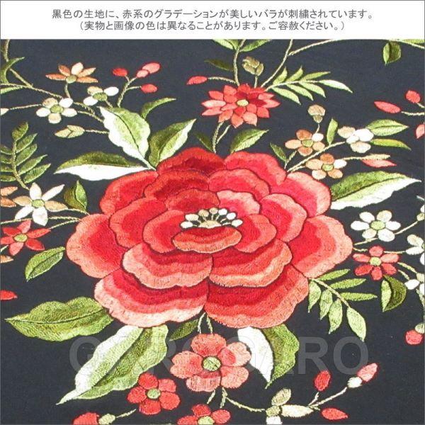 マントン (正方形 | 大判) 花の刺繍 Agata (アガタ) (手刺繍) 生地とフレコ:黒 刺繍:多色 [フラメンコ用] [スペイン直輸入] [送料無料]