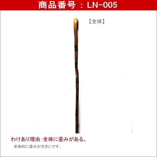 [わけあり品 | わけあり程度 (その他) ]バストン (天然木製) [フラメンコ用][スペイン直輸入][大型送料加算対象品 : 1箱につき550円][HMBR]