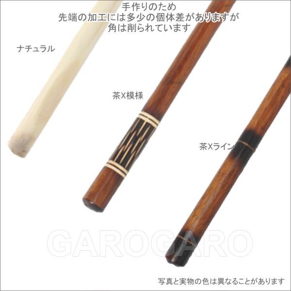 [特注]長いバストン (天然木製) [フラメンコ用][スペイン直輸入][大型送料加算対象品 : 1箱につき550円][HMBR]