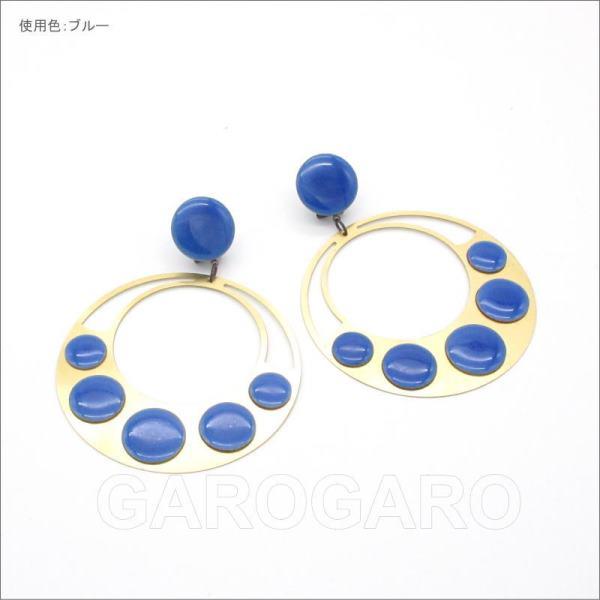 [針なし] メタルのイヤリング Lunares(ルナーレス) ブルー・モノトーン系(クリップ&ねじの日本式留め具) [フラメンコ用] [スペイン直輸入] [メール便]
